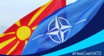 Kuzey Makedonya'nın NATO Üyeliği Resmileşti